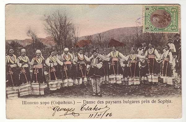 la musique bulgare